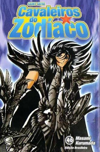 Saint Seiya vol 46