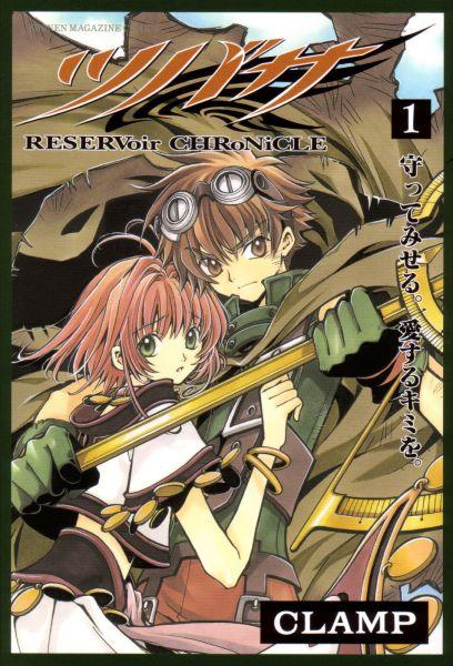 Tsubasa Reservoir Chronicle vol 01