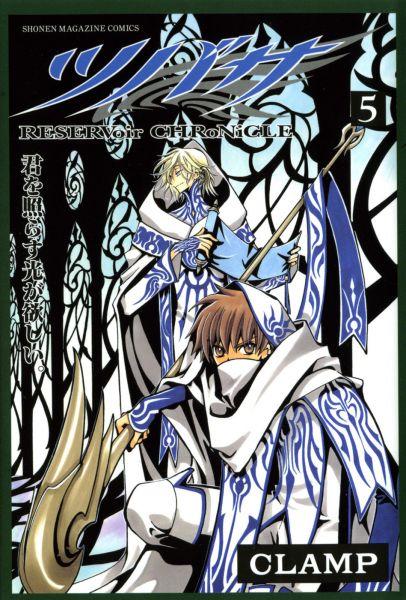 Tsubasa Reservoir Chronicle vol 05