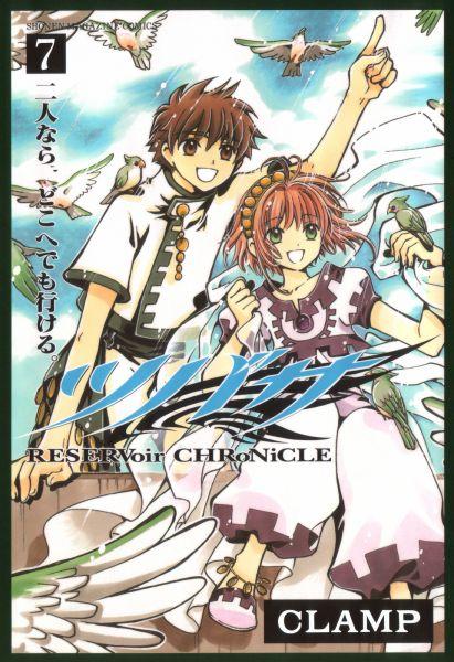 Tsubasa Reservoir Chronicle vol 07