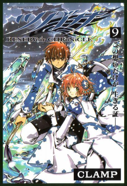 Tsubasa Reservoir Chronicle vol 09
