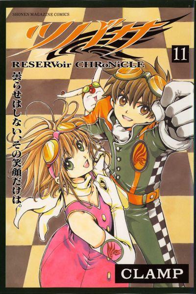 Tsubasa Reservoir Chronicle vol 11