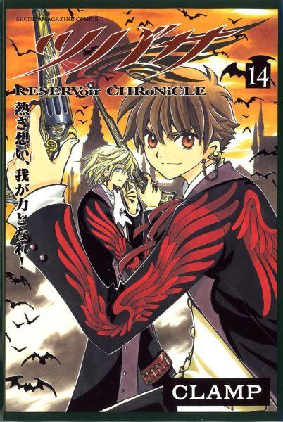 Tsubasa Reservoir Chronicle vol 14