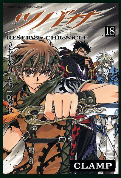 Tsubasa Reservoir Chronicle vol 18