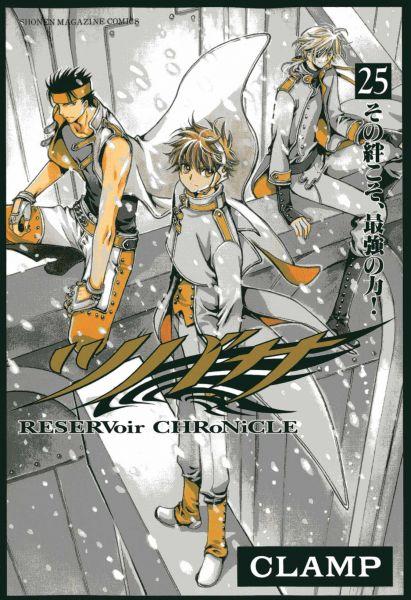 Tsubasa Reservoir Chronicle vol 25