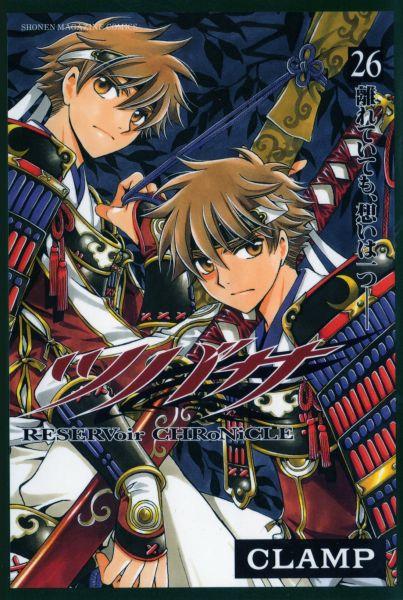 Tsubasa Reservoir Chronicle vol 26