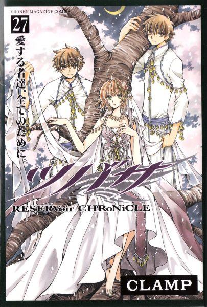 Tsubasa Reservoir Chronicle vol 27