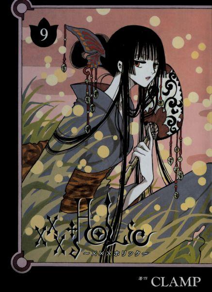 xxxHolic vol 09
