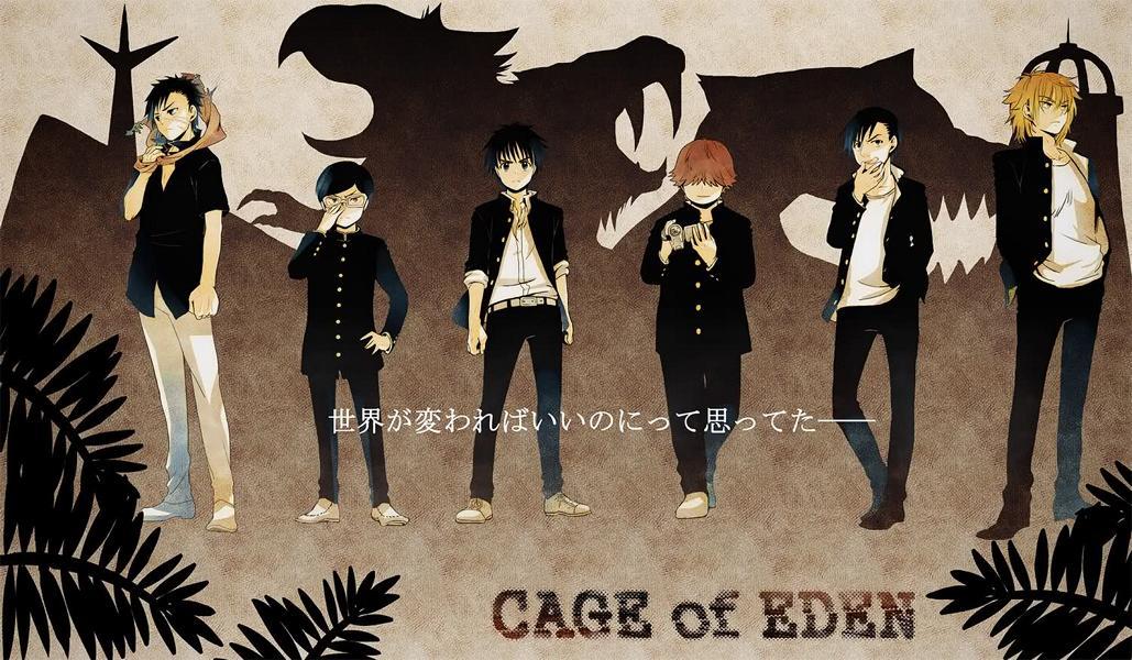 Cage Of Eden