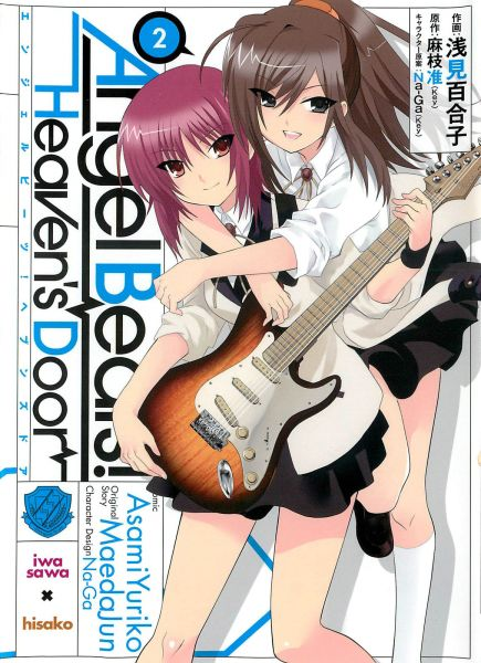 Angel Beats vol 02