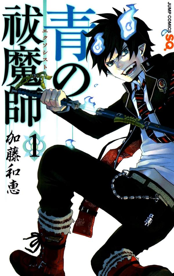 Ao No Exorcist vol 01