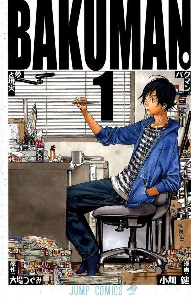 Bakuman vol 01