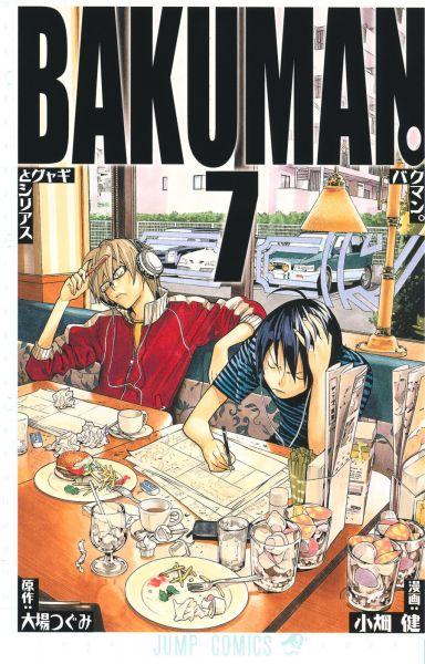 Bakuman vol 07