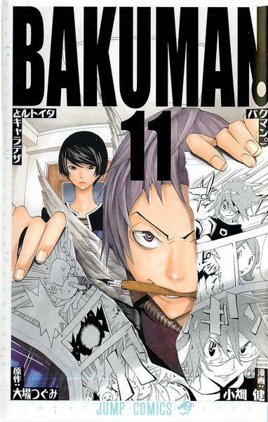 Bakuman vol 11