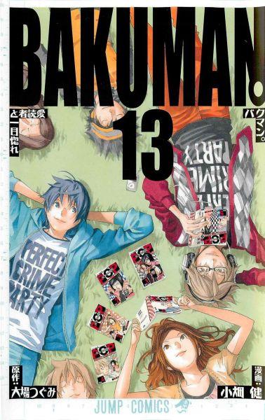 Bakuman vol 13