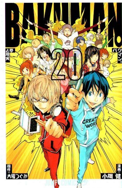 Bakuman vol 20