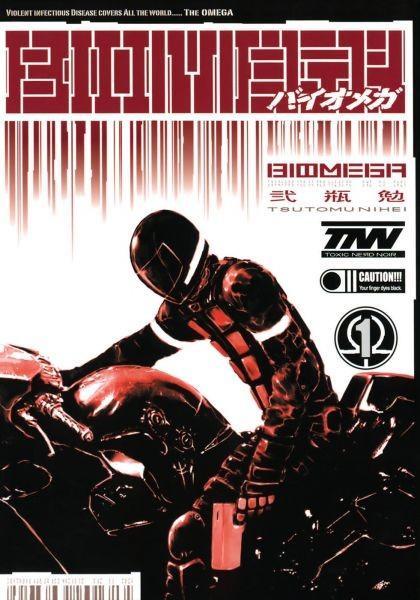 Biomega vol 01