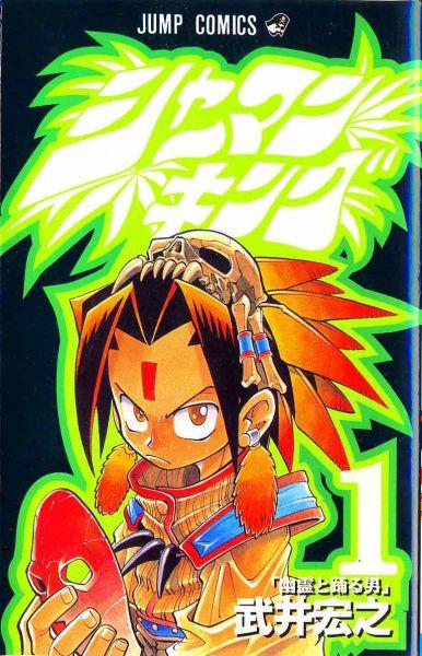 Shaman King vol 01