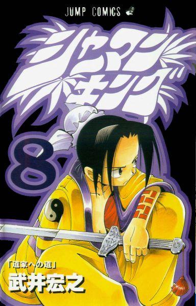Shaman King vol 08