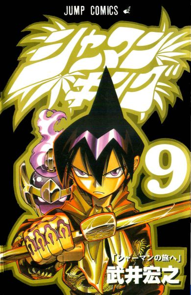 Shaman King vol 09