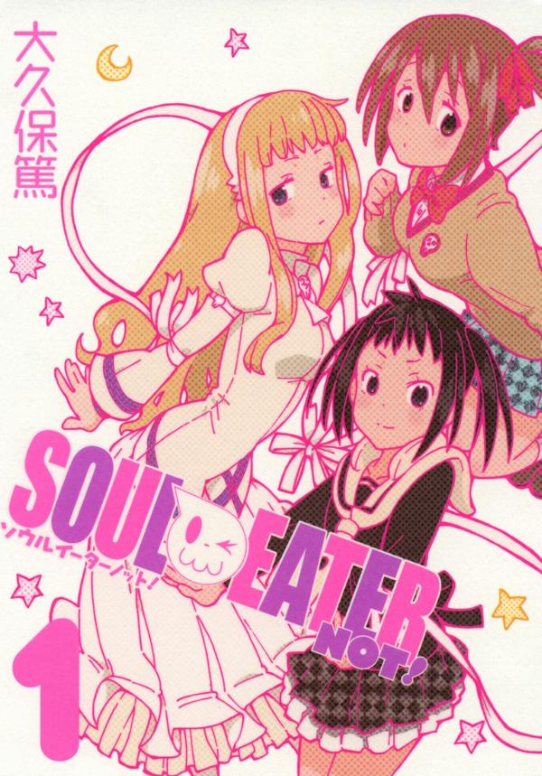 Soul Eater Not! vol 01