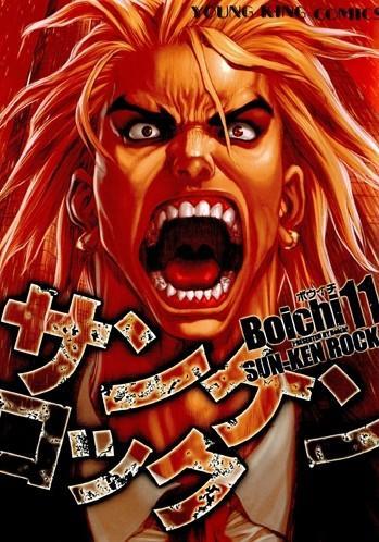 Sun-Ken Rock vol 11
