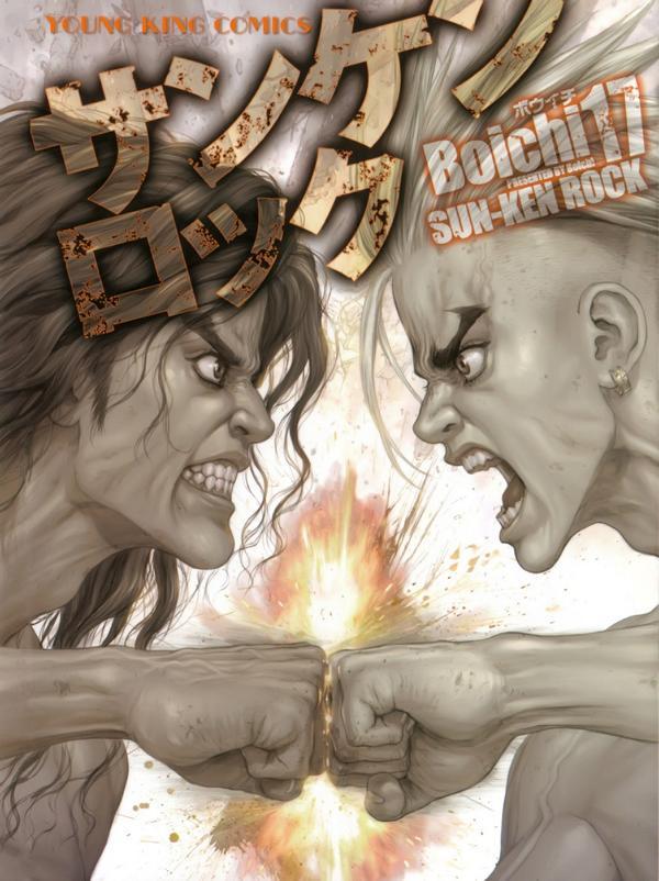 Sun-Ken Rock vol 17