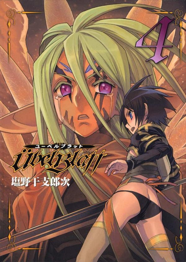 Ubell Blatt vol 04