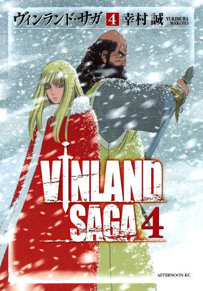 Vinland Saga vol 04