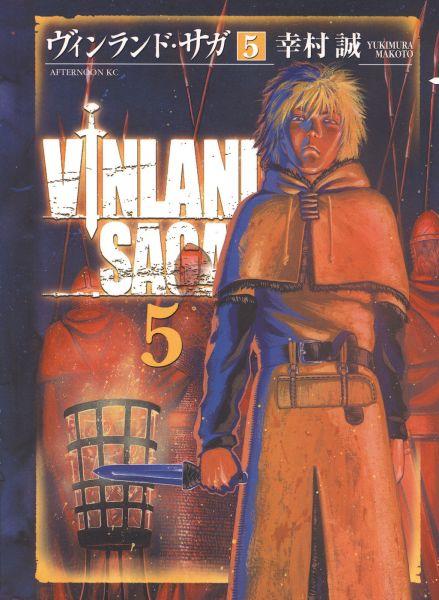 Vinland Saga vol 05