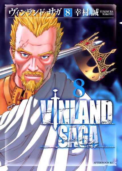 Vinland Saga vol 08