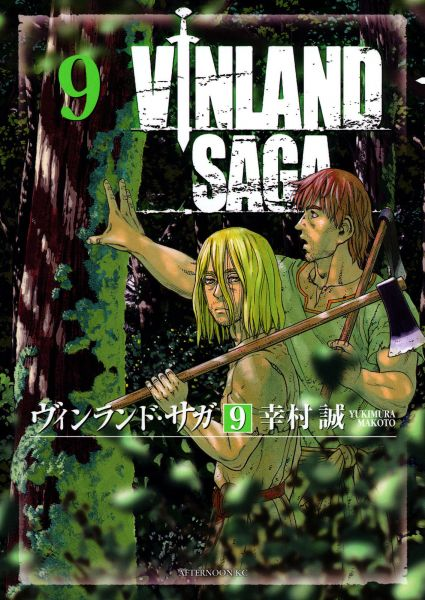 Vinland Saga vol 09