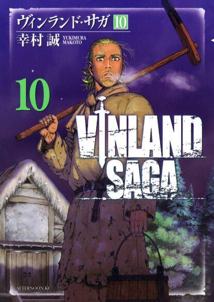 Vinland Saga vol 10