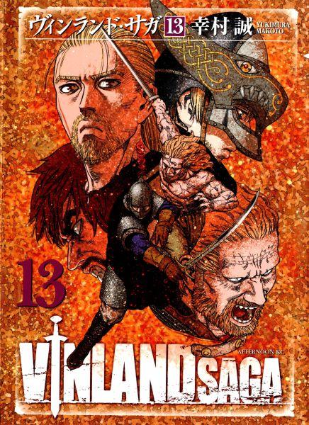 Vinland Saga vol 13