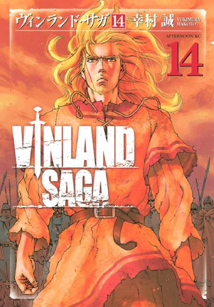 Vinland Saga vol 14