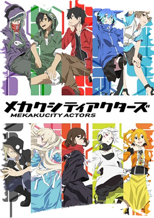 Capa Mekakucity Actors