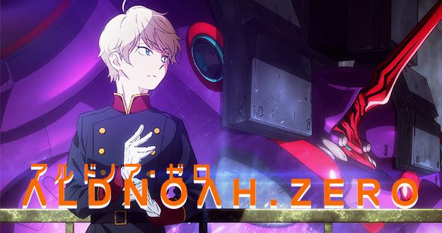 Aldnoah.Zero 2nd