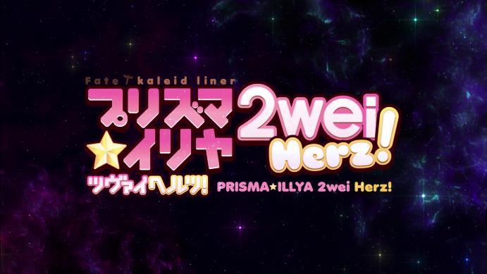 Fate-Kaleid Liner Prisma Illya 2wei Herz!