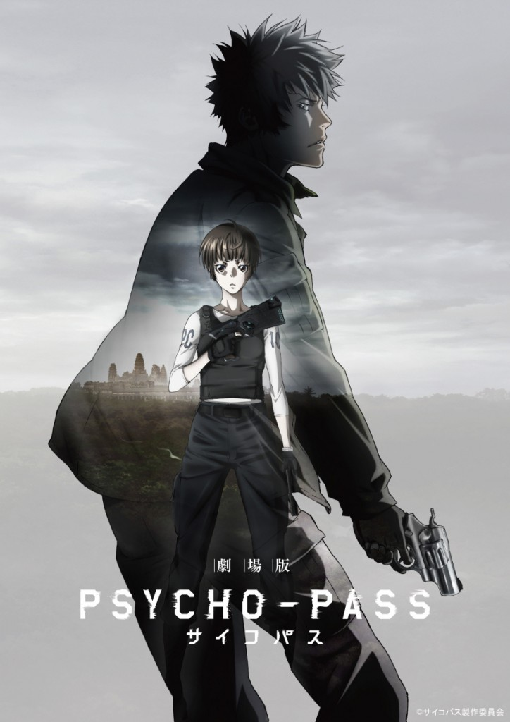 Capa Psycho-Pass Movie