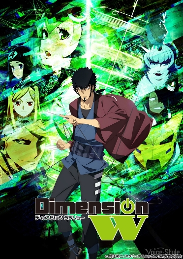 Capa Dimension W