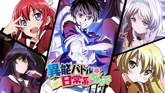 Inou-Battle wa Nichijou-kei no Naka de