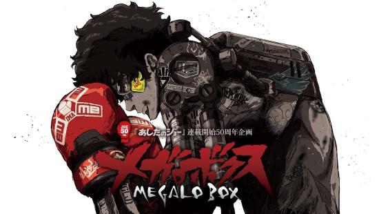 http://karinsensei.com/wp-content/uploads/2018/04/CAPINHA-Megalo-Box.jpg